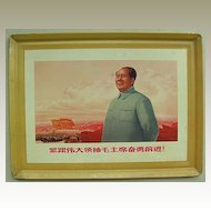 China, Cultural Revolution Stand. Metal Plate with Mao and Slogan.