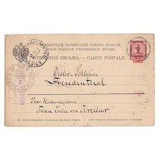 1890: Russian Postal, sent Card St. Petersburg to Austrian Silesia