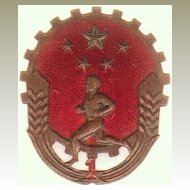 Chinese Sports Decoration. Winner. 1960s