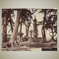 Hyogo. Grave. Large Tinted Albumen Photo. 1880s
