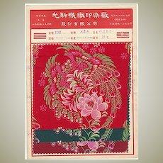 Old Chinese Pattern of Cloth. Phenix. Shanghai 1953