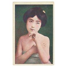Japanese Beauty. Vintage Postcard