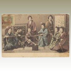 Old Japan: Postcard to Naples. Japanese Ladies playing