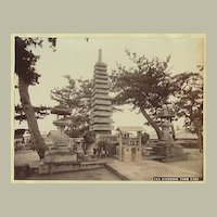 Japanese Albumen Photo: Kiyomoti Tomb, Kobe. 1880s