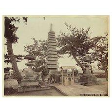 Japanese Albumen Photo: Kiyomoti Tomb, Kobe. 1880s