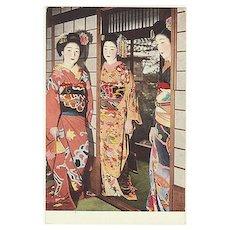 Japan, Geisha. Color vintage Postcard