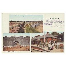 China: Beijing vintage Postcard, 1920s
