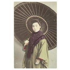 Japan: Lady with Umbrella. Tinted Postcard.