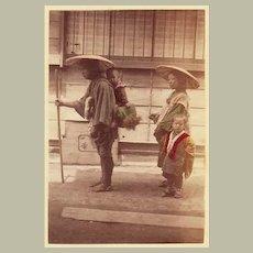 Japanese Albumen Photo. Family. 1880s