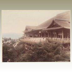 Japanese Albumen Photo Kiyomizu at Kyoto. 1880s