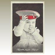 Cute Patriotic Postcard from 1916