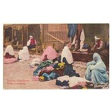 Turkish Ladies as Street Seller. Vintage Postcard from 1914