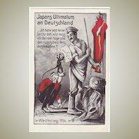 Mocking Postcard Japan Ultimatum to Germany 1914
