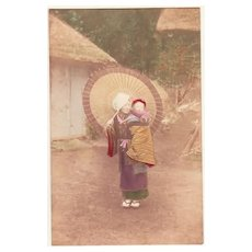 Japanese Lady and Baby. Tinted Postcard