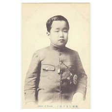 Old Korea: Crown Prince of Korea: Vintage Postcard