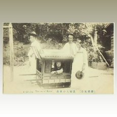 Old Korea: Girl in Sedan: Korean Vintage Postcard