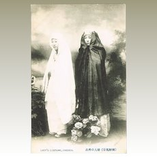 Korean Ladies. Vintage Postcard.