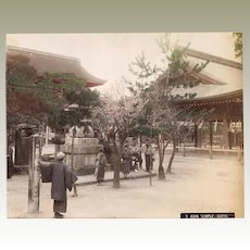 Japanese Albumen Photo of Gion Temple in Kioto.
