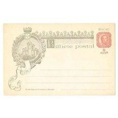 Old Macau Postcard from 1898 2 Avos