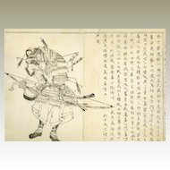 Old Japanese Woodblock Print of a Samurai