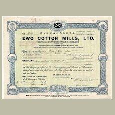 Old Chinese Stock Certificate EWO Cotton Mills, Ltd. Opium War History.