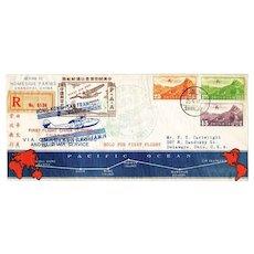 China Maiden Flight Shanghai San Francisco