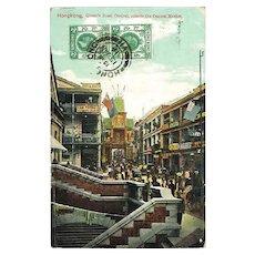 Hong Kong Postcard to Germany 1914