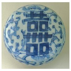 Antique Chinese Porcelain Box Double-Happiness