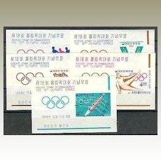 Korea South: 18th Olympic Games. Souvenir Sheets Set. MNH