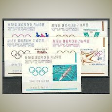 Korea South: 18th Olympic Games. Souvenir Sheets Set. MNH