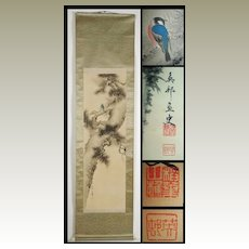 Chinese Scroll Painting Bluebird in Tree. Silk-Painting