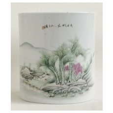 China Brush Pot, Republic Period, Famille Verte