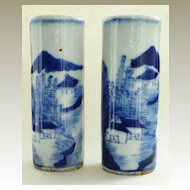 Pair of small antique China Vases. Landscapes.