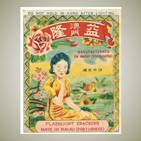 Small lithographed Sticker for Crackers, Macao