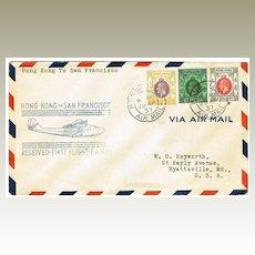 Hong Kong to San Francisco. First Flight Cover.