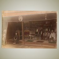 Japan: Tinted Albumen Photo. Retail Shop