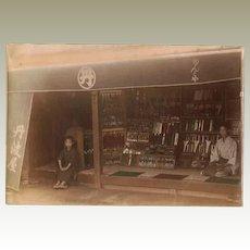 Japan: Tinted Albumen Photo. Retail Shop