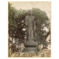Japan: Tinted Albumen Photo. Buddha Statue