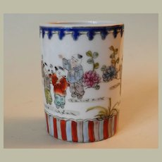 Chinese Porcelain Brush Pot, decorative Design.