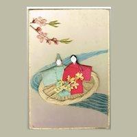 Japanese vintage Handcraft Ladies in a Boat