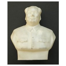 Mao Zedong Bust from Cultural Revolution. Soft-Plastic