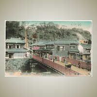 Maeda Bridge in Yokohama. Japanese vintage Postcard from 1907