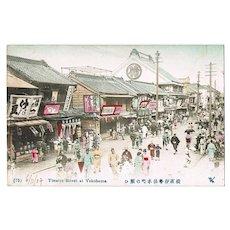 Theatre Street at Yokohama. Tinted Postcard from 1907
