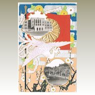 Embossed Japanese Postcard, Colorful , lithographed, impressive