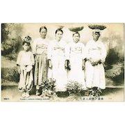 Korean Women. Postcard with five Korean Ladies