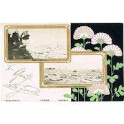 Japanese Postcard Art Nouveau Design 1904