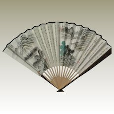 Chinese Fan with Landscapes and Calligraphy