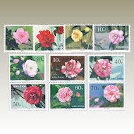 Chinese Stamp Set Camellias 1979, T37, MNH