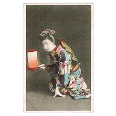 Tinted Japanese Postcard with Ladies in beautiful Kimono and Lantern