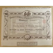 Antique Russian Stock Certificate from 1898